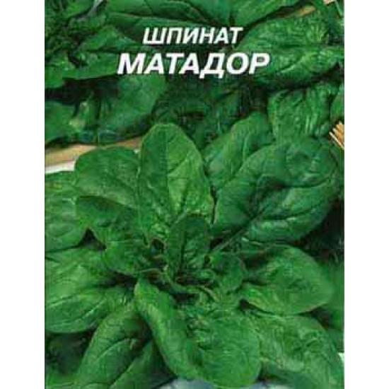 Семена Шпинат Матадор /3г/, ТМ Урожай